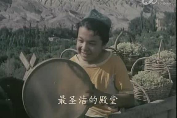 【115】国产经典儿童电影【火焰山来的鼓手】[avi