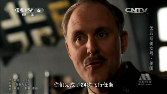 二战电影【孟菲斯美女号