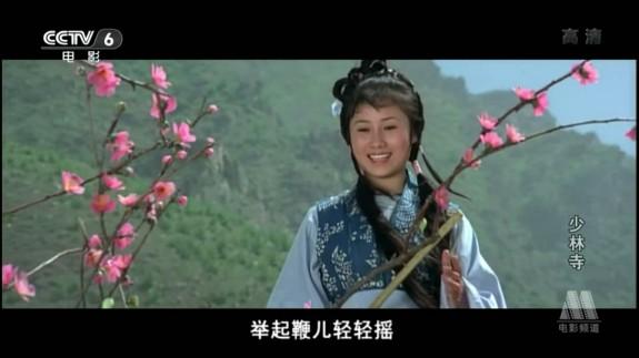 [1982][合拍][少林寺][李连杰/丁岚/于承惠][国语][tv