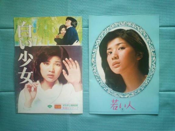 日本电影《白衣少女》资料和视频片断