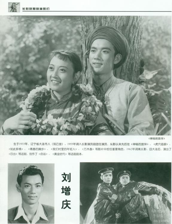 中国影星图片——之三 - 音符765 - 音符765张凯的旋律